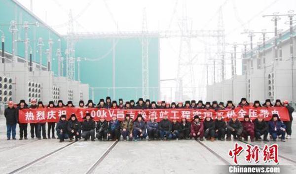 世界最高电压等级输电线路启动送电,线...