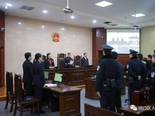 河口法院对韩方国等4人强迫交易、敲诈勒...