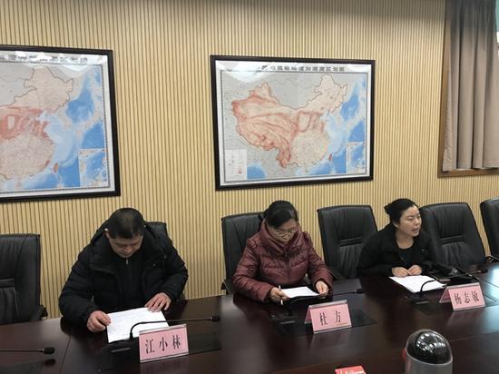 珙县地震 四川省地震局:该区域近期仍...