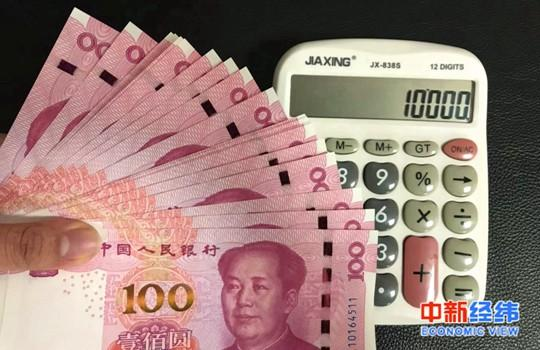 """中国GDP""""万亿俱乐部""""望扩至17城,东部..."""