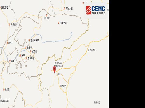 新疆喀什发生3.2级地震 震源深度10千米