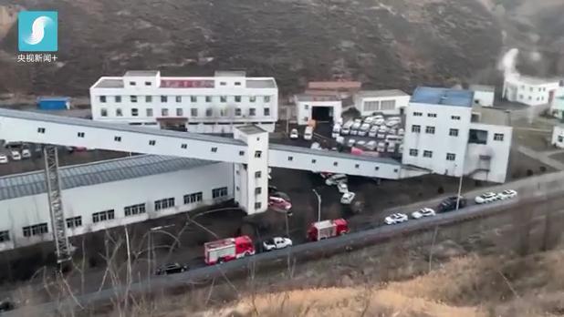 陕西省神木市一煤矿发生冒顶事故 21名...