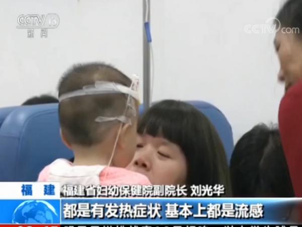国家流感中心:近期流感爆发 多为幼儿...