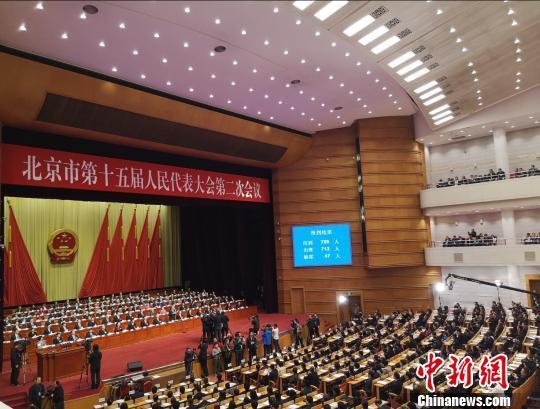 北京市长陈吉宁:确保企业社保缴费负担...