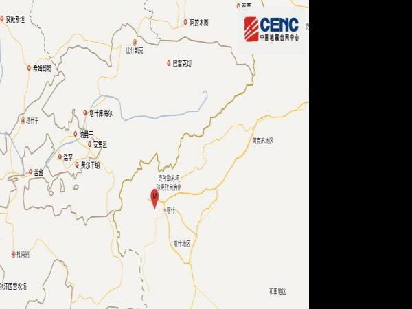 新疆喀什地区发生3.4级地震 震源深度11千米
