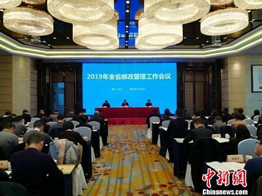 浙江今年预计产生120亿件快递 邮政业务...