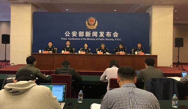 公安部:1个多月抓获火车票贩子2558人