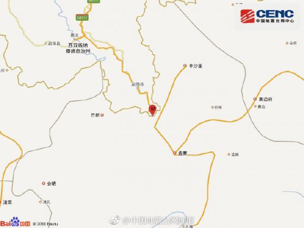 云南西双版纳州勐腊县连发4.6级、3.1级...