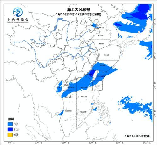 东南部海域有7、8级大风 华北平原大气...