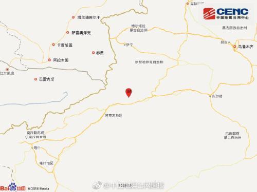 新疆阿克苏地区拜城县发生4.3级地震 震...