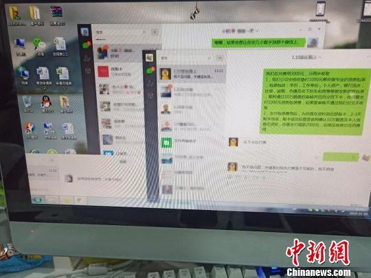 浙江浦江警方打掉一贷款诈骗团伙 22人...