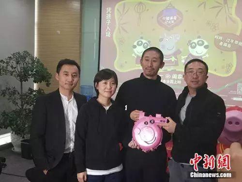 """《啥是佩奇》导演揭秘幕后:""""铁打小猪..."""