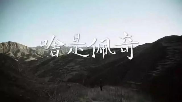 《啥是佩奇》走红网络,中纪委机关报:...