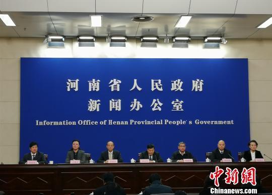 河南联合惩戒失信建设:220家政府机构因...