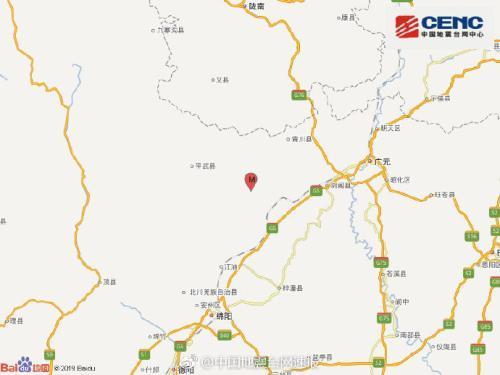 四川绵阳市平武县发生3.2级地震 震源深...
