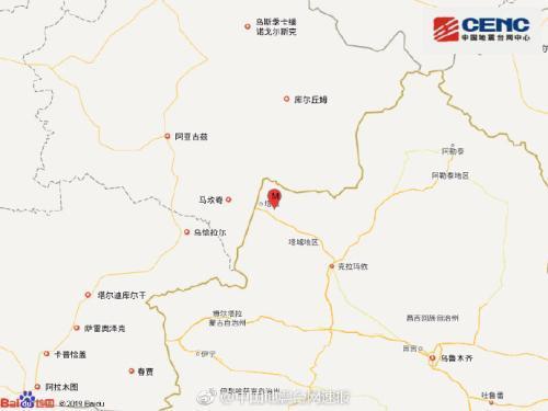 新疆塔城地区塔城市发生5.2级地震 震源...