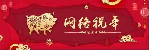 【网络祝年】流动的中国,每一处都是好风景