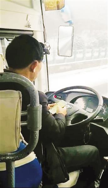 不把安全当回事 涉事司机丢饭碗