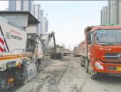 信臣东路道路维修工程开工 工期45天,预计3月31日全线通车