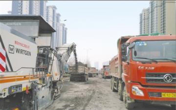 信臣东路道路维修工程开工 工期45天,预计3月...