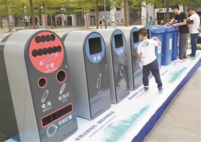 深圳新规:垃圾不分类 最高可罚千元