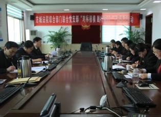 方城县法院:掀起学习张玉滚同志先进事迹高潮