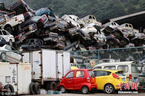 """报废车回收利用如何防止出现""""拼装车""""..."""