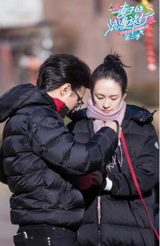 《妻子2》引热议 汪峰送章子怡连体羽绒服