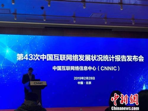 中国网民数达8.29亿 月入2001-5000元群...