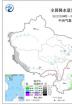 南方地区持续阴雨 华北中南部黄淮等地有中至重度霾