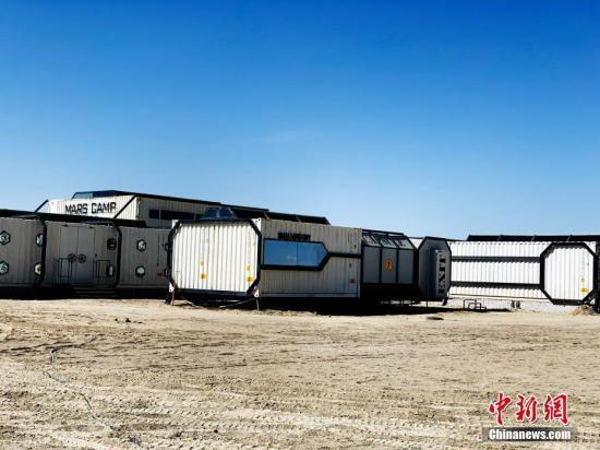 中国首个研学火星模拟基地在青海海西建...