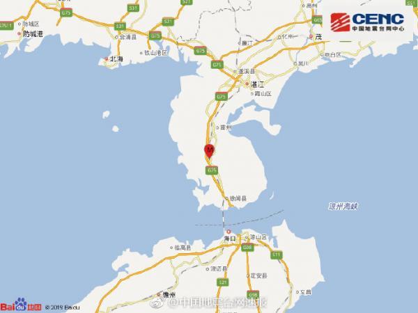 广东湛江雷州市发生3.6级地震,海口网友...
