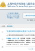 """2018年度上海市""""专精特新""""企业名单公布 汉斯希尔上榜"""