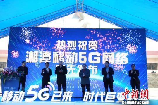 湖南首个高校5G基站开通 校方:学生易...