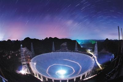 FAST望远镜即将正式开放 有望描绘早期...