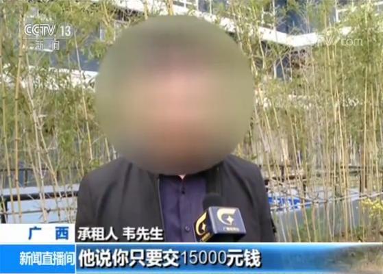 广西南宁公租房违规违约 600户被停止保障