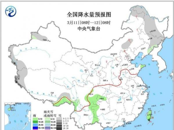 未来两天冷空气影响北方地区 南方大部...