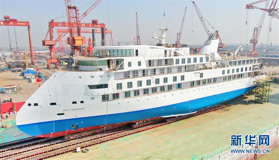 #(图文互动)(1)首艘国产极地探险邮轮在江苏海门顺利下水