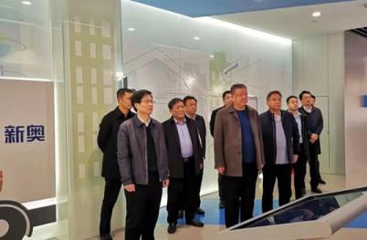 宛城区委书记一行考察综合能源利用项目