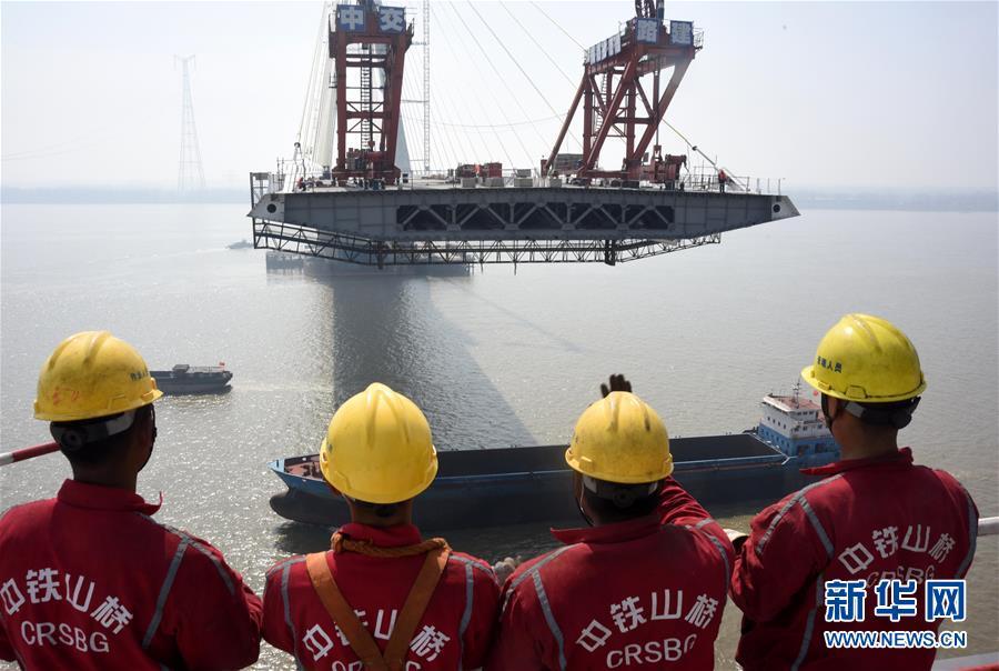#(经济)(3)安徽池州长江公路大桥合龙在即