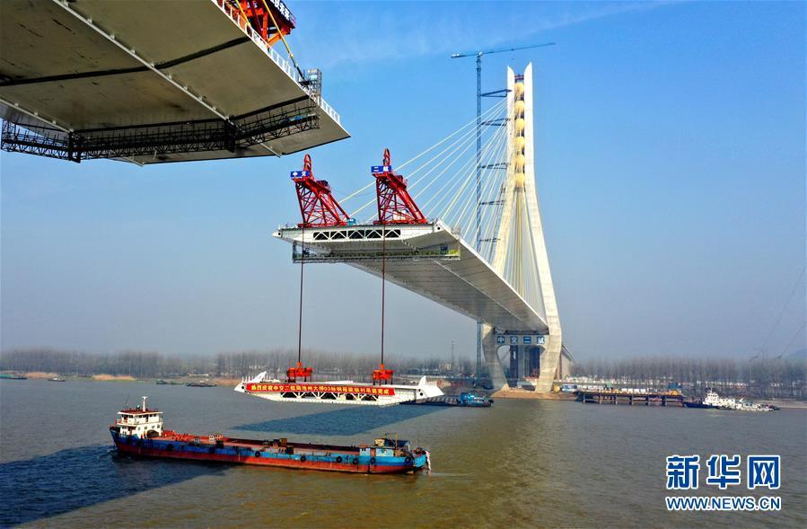 #(经济)(1)安徽池州长江公路大桥合龙在即