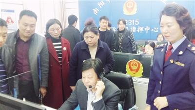 3·15消费者权益日前夕,南阳市举办12315开放...