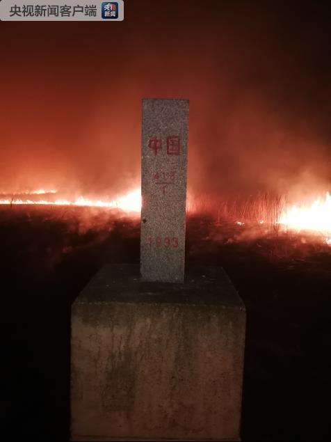 吉林珲春中俄边境发生森林火灾并向我国...
