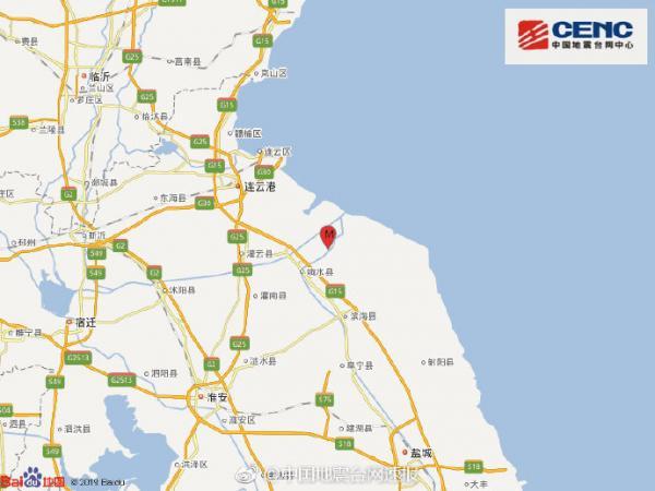 江苏连云港市灌南县发生2.2级地震