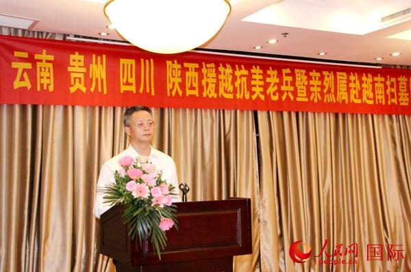 中国驻越南大使馆武官罗宾致辞(刘刚 摄)