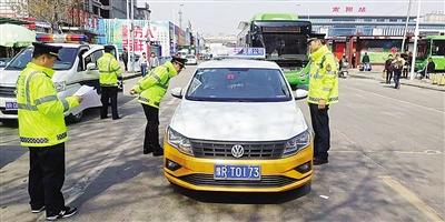 南阳市中心城区全面启动出租车市场整治行动