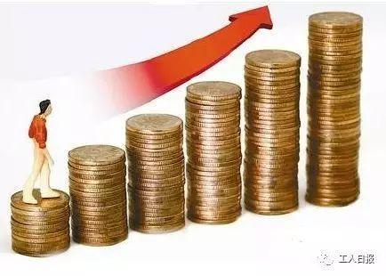 你的收入今年涨6%~6.5%,凭什么?