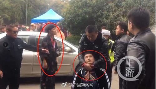 武大回应男子穿疑似和服赏樱被打:游客先辱骂女保安
