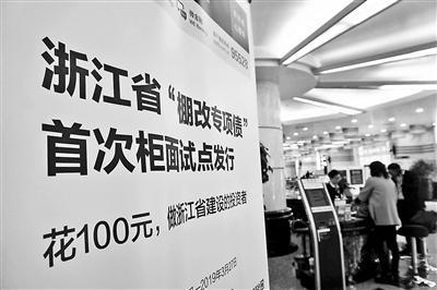 4月1日起市民可认购北京地方债