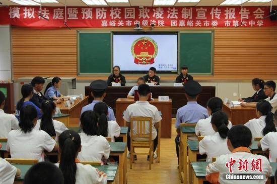 北京海淀法院发布典型案例 警惕熟人对...